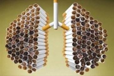 В США начались испытания вакцины от никотиновой зависимости