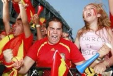 Сборная Испании стала чемпионом мира по футболу