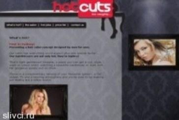 В Австралии открылся салон красоты с топлес парикмахершами