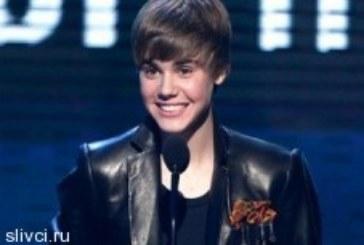 Джастин Бибер назван «артистом года» на American Music Awards