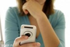 Facebook for SIM: обнови свой статус, не выходя в интернет