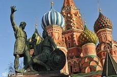 Forbes: Москва лидирует по числу миллиардеров