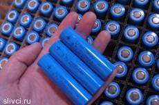 Созданы аккумуляторные батареи, заряжающиеся за 20 секунд