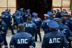 Взвод московских гаишников из-за тяжелых условий работы подал рапорты об увольнении