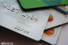 По всей Беларуси в первой половине дня не работали банковские карточки