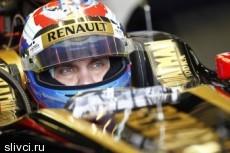 Виталий Петров принес России первый подиум в Формуле-1