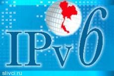 Крупнейшие мировые IT-компании протестируют интернет-протокол IPv6