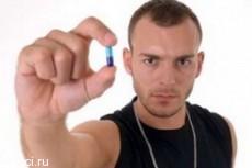Ученые создали мужскую противозачаточную таблетку