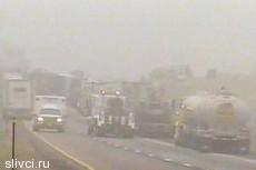 Из-за тумана разом столкнулись 35 машин