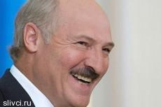 Лукашенко отказался от предложенной США достойной старости