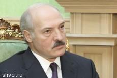 Евросоюз поставил ультиматум Белоруссии
