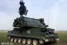 В Беларусь прибыла первая российская зенитка