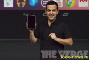 Google Nexus 7 планшет за двести долларов