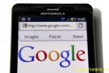 Google купила онлайн-распознаватель вирусов