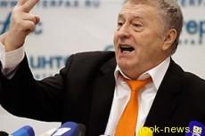 Жириновского в Киеве закидали квашеной капустой