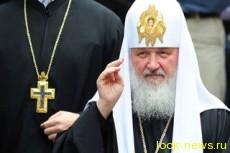 Патриарх Кирилл призвал россиян усыновлять детей