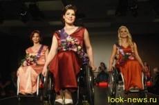 В Венгрии провели конкурс красоты среди женщин-инвалидов