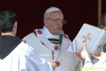 Интронизация Папы Франциска в Ватикане