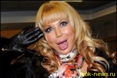 Маша Распутина извинилась перед Валерией