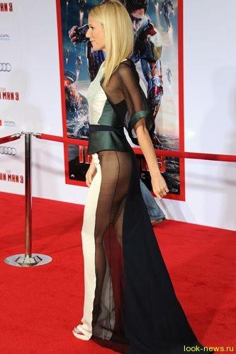 Самая красивая женщина в мире явилась на кинопремьеру полуголой