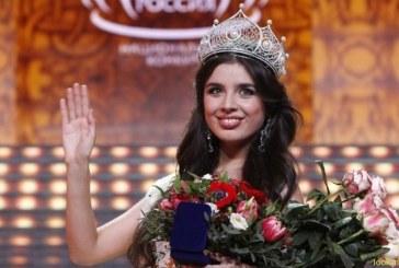 Эльмира Абдразакова представит Россию в конкурсе «Мисс Мира» в Индонезии
