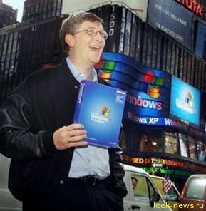 Windows XP провожают с почестями