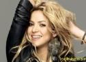 Шакира подтвердила СМИ вторую беременность от Жерара Пике