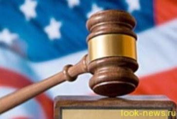 Задержана служащая, отказавшаяся выдавать свидетельства о браке однополым парам