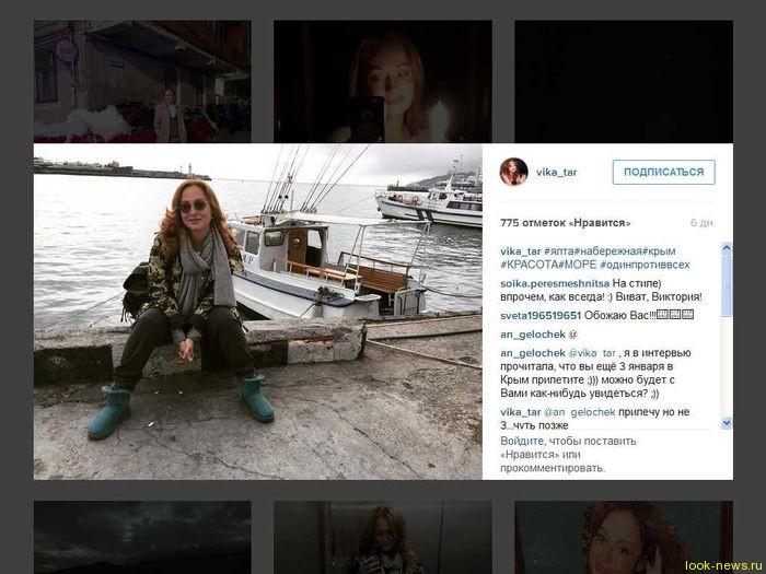 Михаил Пореченков и Виктория Тарасова голодают в обесточенном Крыму