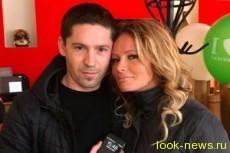 К Дане Борисовой вернулся сбежавший муж