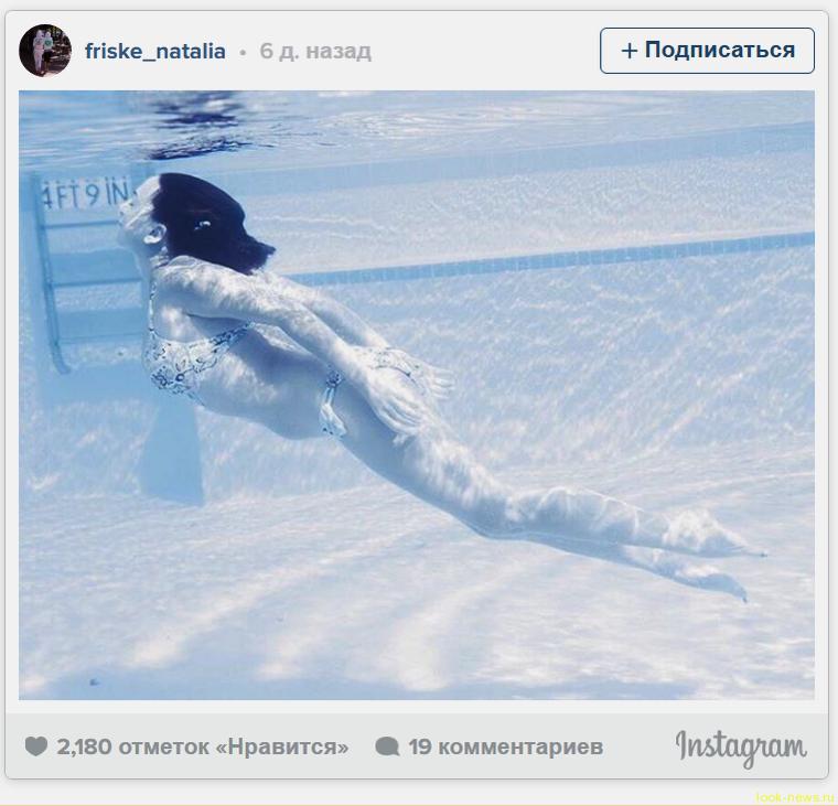 Наталья Фриске поразила фигурой в бикини