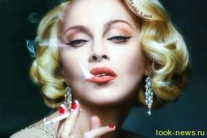 Мадонна отсудила моральную компенсацию