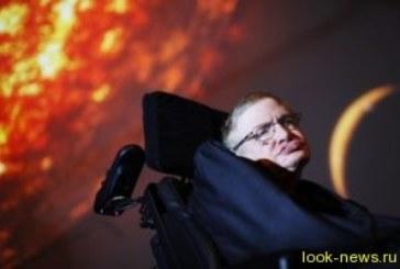 В Риме госпитализировали физика Стивена Хокинга
