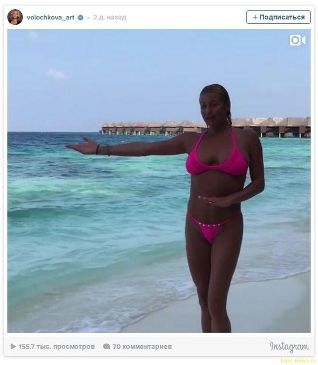 Волочкова призвала своих хейтеров достойно пережить ее красоту и успех
