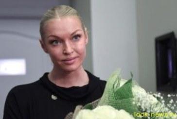 СМИ: Волочкову обобрали до нитки