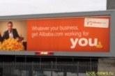 Alibaba покупает в Китае гипермаркеты за 2,9 миллиарда долларов