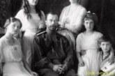 Выпустят сериал о семье Романовых