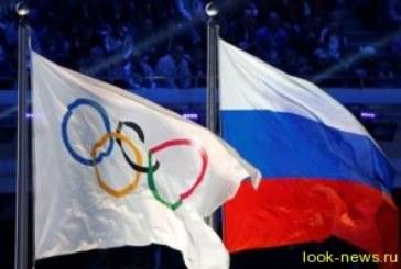 Россию отстранили от Олимпиады-2018