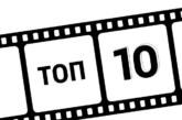 В топ-10 попали пять французских картин