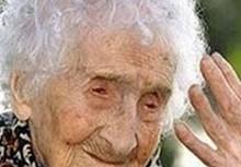 Самой старой женщине в мире 157 лет, а ее дочери 108