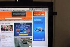 Интернет реклама с запахом из Бразильское
