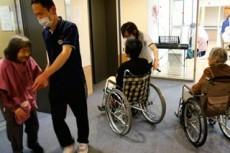 В Японии внезапно исчезли почти 200 долгожителей