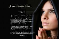 Молиться полезно, даже если ты неверующий