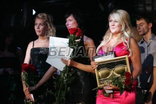 1 место – «Мисс грудь Беларуси» Екатерина Никандрова, 2-е место брюнетка Алена Терех, 3-е место Ирина Рослик