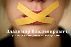 Студентки журфака МГУ сделали новый календарь для В.Путина