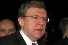 Кудрина признали лучшим министром финансов года