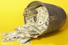 Для счастья деньги важнее, чем любовь и здоровье