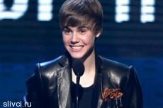 "Джастин Бибер назван ""артистом года"" на American Music Awards"