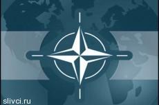 НАТО защитит страны Балтии от России