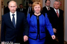 Путин редко появляется на публике со своей женой Людмилой